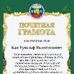 <h2>17 октября 2010 г.в столице Башкортостана прошел общероссийский учебно-технический семинар по Таэквон-До (ИТФ).В семинаре приняли участие  бойцы и наставники из республик Башкортостан, Татарстан, Коми, Самарской и Тюменской области. Мастер-класс провел мастер 7 дана господин Рудольф Кан — вице-президент Технического комитета Международной федерации Таэквон-До (ИТФ),  затронувший вопросы философии, техники и теории этого вида единоборств. По словам руководителя Всестилевой федерации Тэквон-До РБ Фагита Латипова, подобные семинары дают большой толчок развитию этого красивого вида боевого искусства не только в Республике Башкортостан, но и в других регионах России. </h2>