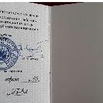 <h2>Почетное звание «Заслуженный работник физической культуры Республики Башкортостан» (Указ главы РБ, УГ-84 б№-426 от 13.04.15)присвоено Латипову Фагиту Явдатовичу </h2>